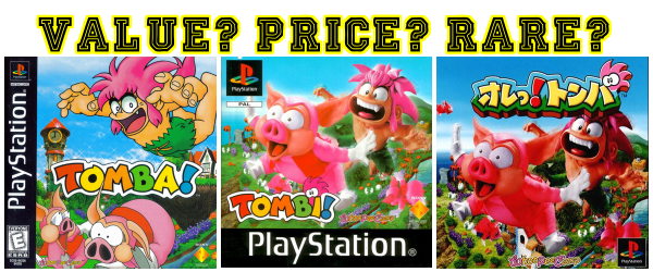 tombi banner value price rare