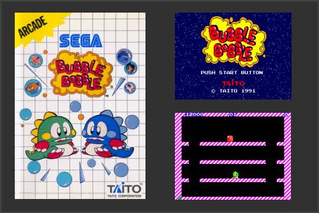 Bubble Bobble Master System PAL